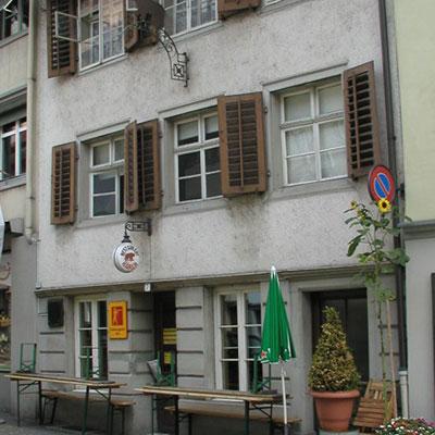 Restaurant-Baeren_400x400px